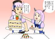 ケーキを分けるゴルシとマックイーン