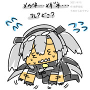 【艦これ】ワンドロ、武蔵