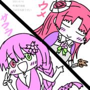 【花騎士】ワンドロ、サクラ、ウメ