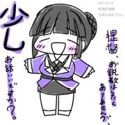 【艦これ】ワンドロ、妙高