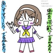 【艦これ】ワンドロ、谷風