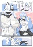 『ちょっとエロい艦これ 』ヲ級と深海提督①