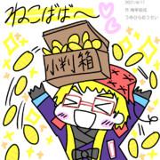 【刀剣乱舞】ワンドロ、博多