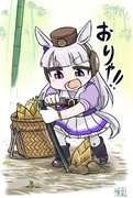 筍を掘るゴルシ
