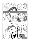 しれーかん電改 2-11