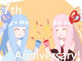 琴葉姉妹 7th Anniversary!