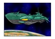 ガミラス次元潜航艦ガミラス星