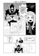 デレステ漫画『いまじんのきもち』