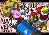 カービィ29周年ッ!
