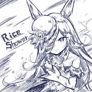 ライスシャワー