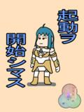 【オリキャラ】チビヤマブキ、起動ヲ開始シマス【せかへい】
