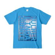 Tシャツ   ターコイズ   M☆L☆Q_Sky