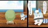 寿司を握るラッキービースト