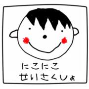 天使の顔だけバージョン(ニコニコセイサクショロゴ入り)