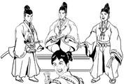 ホmと学ぶ南北朝時代~雑訴決断所先輩