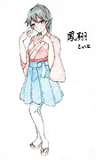 鳳翔さんとお絵描き練習2