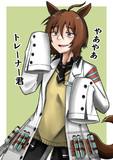 アグネスタキオンの萌え袖な勝負服が好き