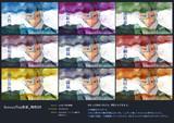 【MME】ScreenTex改変 和色02