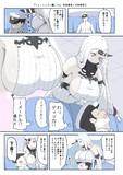『ちょっとエロい艦これ』港湾棲姫と深海提督①