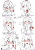 鬼ノ目隠花