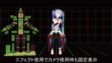 【MMD-OMF11】ボーン挙動表示マン【モデル配布】【作成支援】