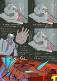 巨大ロボットもの企画案を考える ~08~