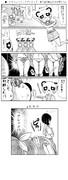 ●トロピカル~ジュ!プリキュア第9話「個性的な仲間たち」