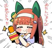 スズカさんおたんじょうびおめでとー!!!!!!