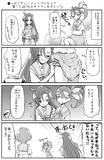 ●トロピカル~ジュ!プリキュア 第10話「あすかママに甘えたい!」