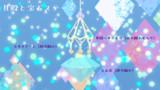 【MMD-OMF11】貝殻と宝石ステージ