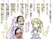 付喪神井戸端譚 [68]