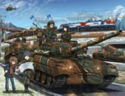 ROK Army T-80U