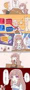 霧子とお蕎麦屋さん