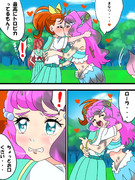 ローラどぶぬめり☆Kiss!