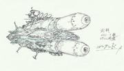 ミサイル戦艦ゴーランド