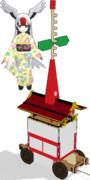 祇園祭の鉾、配布します。