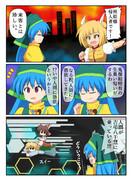 妖怪大好き霊夢さん11