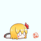 寝そべりルーミア