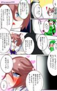 親密度カンストしたウマ娘シリーズ (ナリタタイシン編)