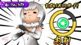 「物凄く邪悪な顔で攻撃してくるコツメカワウソ」けもフレ3:セルフリメイク