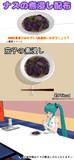 【MMD-OMF11】ナスの煮浸し【モデル配布】
