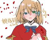 親指姫くん♂