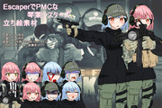 PMC な 琴葉姉妹 立ち絵素材