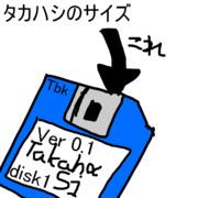 FD takahasi