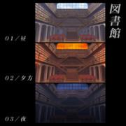 背景素材09/図書館