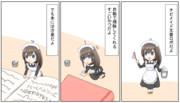 チビメイド文香ロボ