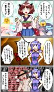 憧れのヤンデレ(後編)