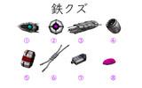 【MMD-OMF11】スクラップ