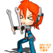 【MMD】5月5日11周年!媛次ニア誕生日【ニコニコ技術部】