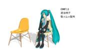 60年代っぽい適当椅子